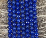 Natural Lapis 8mm Round Grade AA